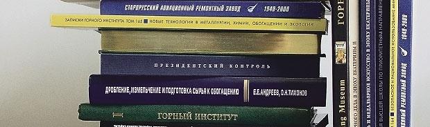 книги от типографии в СПб