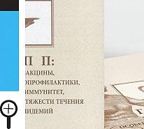 книги в мягком переплете, термоклей