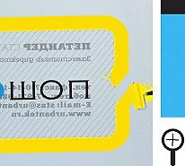 визитки на пластике