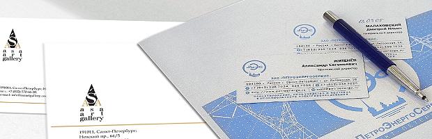деловая полиграфия: папки, блокноты, бланки, пакеты
