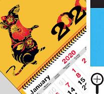 календарь трио на трех пружинах