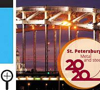 календарь-домик Петербург: металл и сталь