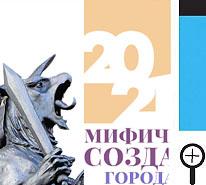 календарь настольный на 2021 год